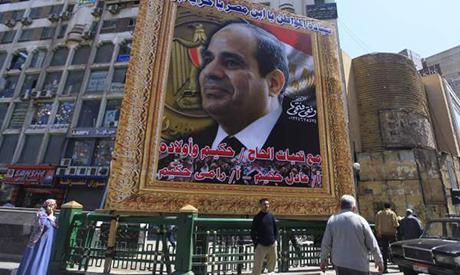 El Sisi