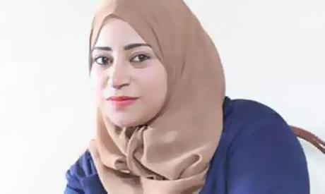 Mayada Ashraf