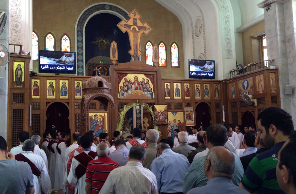Coptic Orthodox Church Cairo Egypt Coptic Orthodox Church in