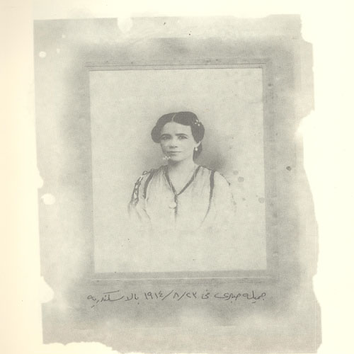 Gamila Sabry