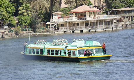 Nile Bus
