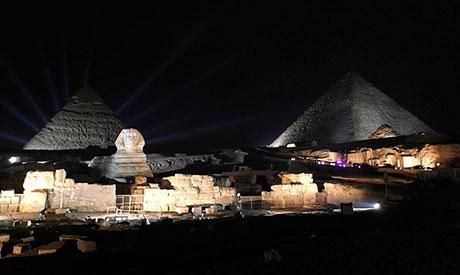 the Giza Pyramids plateau