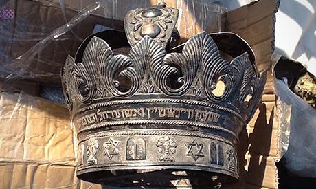 Jewish religious artifacts