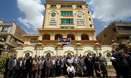 National Alliance to Support legitimacy
