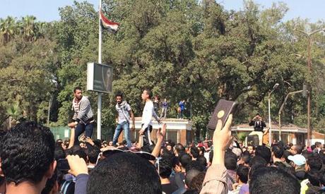 Clashes at Cairo University