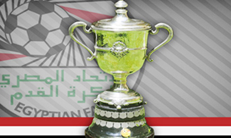 The Egyptian Cup