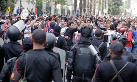 Cairo Uni Clashes