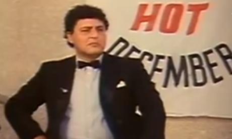 Hussein El-Imam