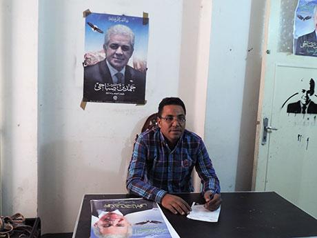 Yasser Mansour, an organizer in  Hamdeen Sabahi's campaign in Assiut