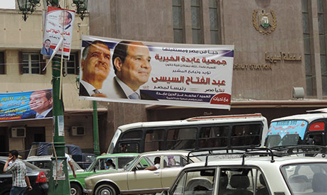 A campaigning banner of El-Sisi in front of the city