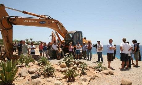 Sinai Reef