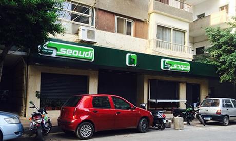Seoudi