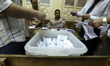 File photo: Egyptian Presidential elections (Reuters)