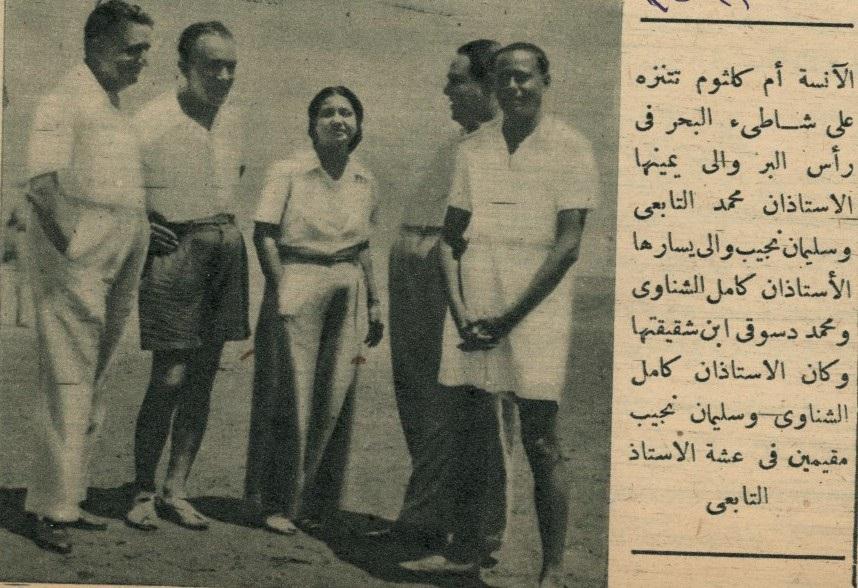 Courtesy of Al Ahram digital archive