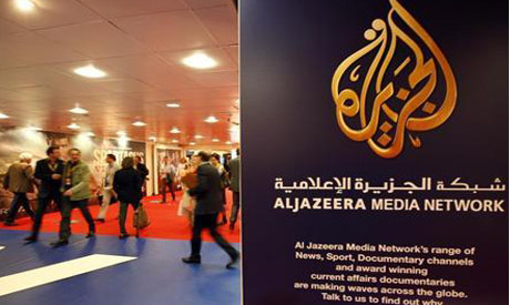 The logo of Al Jazeera