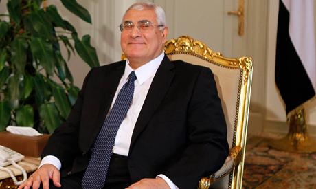 Resultado de imagen para Fotos de Adly Mansour