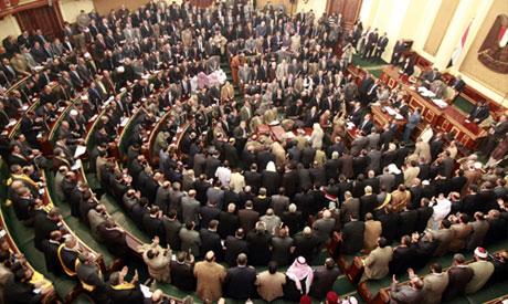 Egyptian parliamentarians