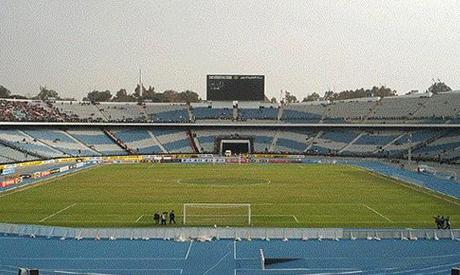 Cairo Stadium