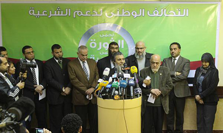 Members of National Alliance to Support Legitimacy