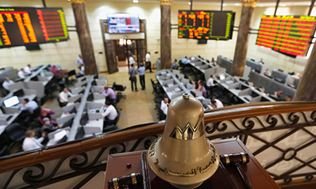 Egyptian stock exchange in Cairo