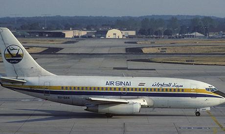 Egypt Air Sinai