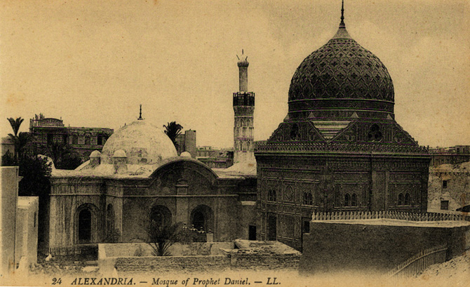 Nabi Daniel Mosque
