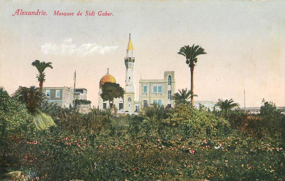Sidi Gaber mosque