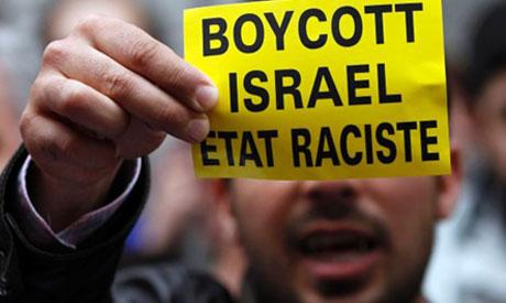 Boycott Israel demonstrator