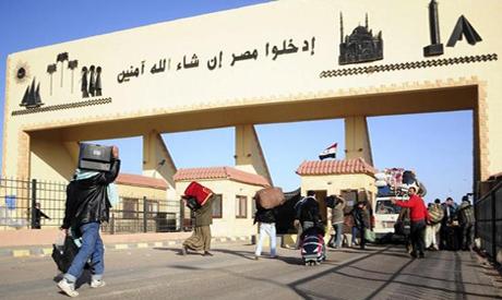 Egyptian Libyan borders