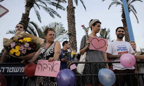 rishon le zion muslim Chainsmokers bring party to rishon lezion both the artists  this second  concert at live park in rishon lezion was full of thousands of fans before they   muslims at hajj blame arab disunity for jerusalem embassy move.
