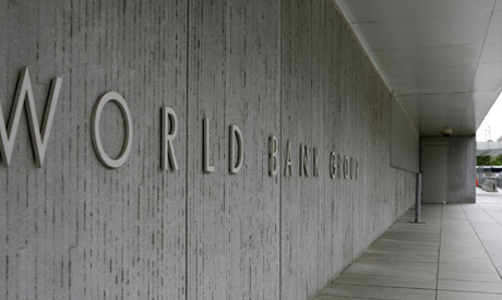 World Bank headquarter