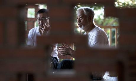Chinese Film Fest