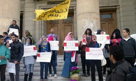 Cairo Uni protest