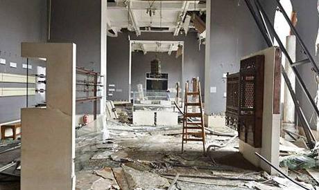 Destruction inside the MIA