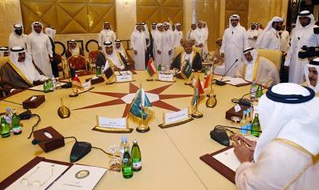 (GCC) meeting
