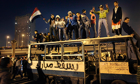 Egyptians take to Twitter to define meaning of 25 January