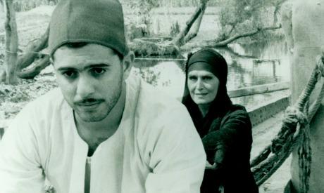 Al Youm Al Sades