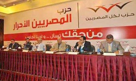 Free Egyptians