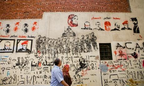Revolutionary Graffiti