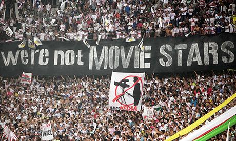 El Zamalek fans