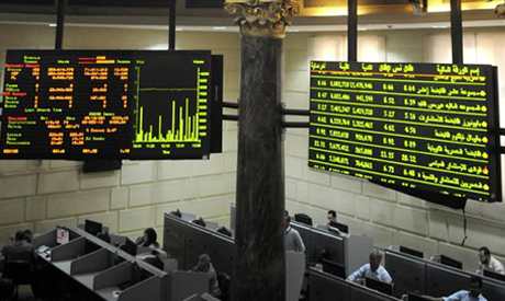 Egypt's Stock Exchange