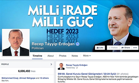 Erdogan`s official facebook page