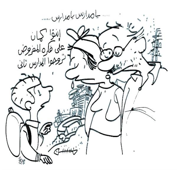 Walid Taher