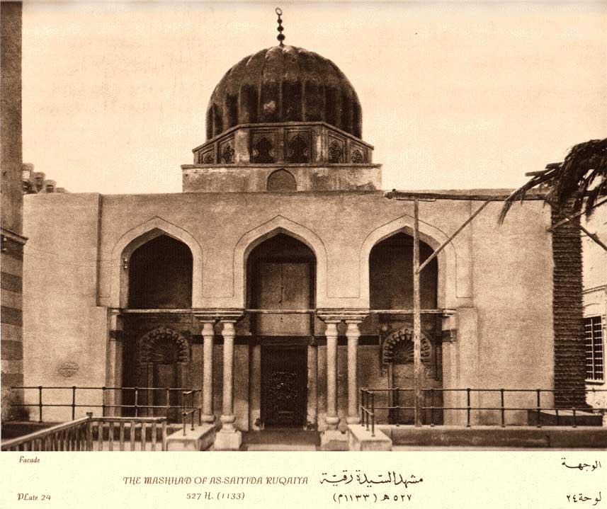 Rokaya mosque and mausoleum