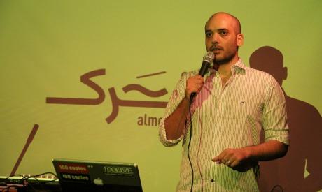 Tamer Abu Ghazala Eka3