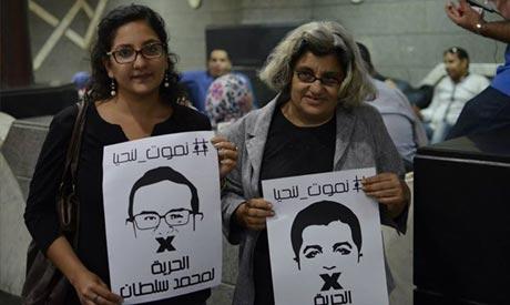 Mona Seif and Laila Soueif