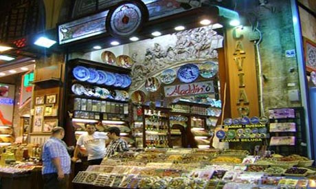 Egyptian store