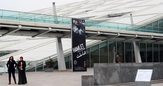 Banner of play Hamlet