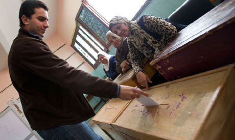 Egyptian parliamentary elections