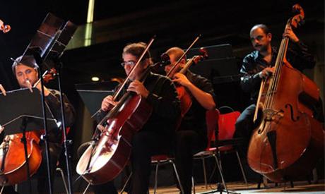 Bibliotheca Alexandrina Chamber Orchestra